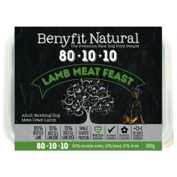 Benyfit Natural 80.10.10 Lamb Meat Feast, 500G
